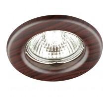 Точечный светильник NOVOTECH 369715 WOOD