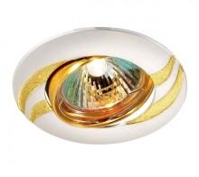 Точечный светильник NOVOTECH 369621 FUDGE
