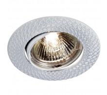 Точечный светильник NOVOTECH 369628 DINO