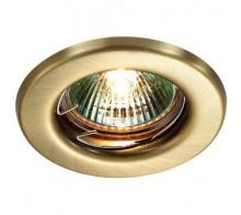 Точечный светильник NOVOTECH 369700 CLASSIC