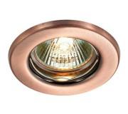 Точечный светильник NOVOTECH 369701 CLASSIC