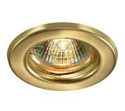 Точечный светильник NOVOTECH 369704 CLASSIC