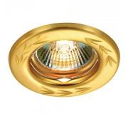 Точечный светильник NOVOTECH 369708 CLASSIC