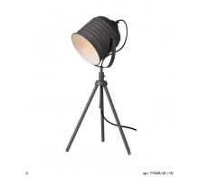 Лампа настольная LUCIDE 71535/01/15 STUDIO