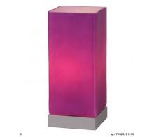 Лампа настольная LUCIDE 71529/01/39 COLOUR-TOUCH