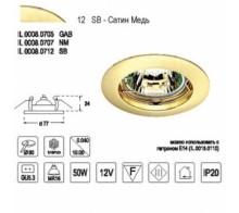 Точечный светильник IMEX 0008.0712 SB