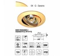 Точечный светильник IMEX 0008.1404 G