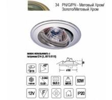 Точечный светильник IMEX 0008.1434 PN/G/PN