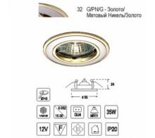 Точечный светильник IMEX 0008.0532 G/PN/G