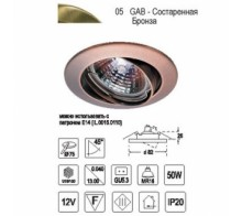 Точечный светильник IMEX 0008.1405 GAB