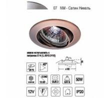 Точечный светильник IMEX 0008.1407 NM