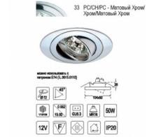 Точечный светильник IMEX 0008.0333 PC/CH/PC