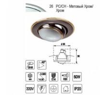 Точечный светильник IMEX 0008.4426 PC/CH