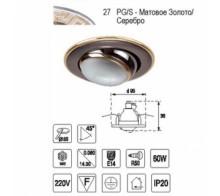 Точечный светильник IMEX 0008.4427 PG/S