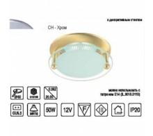 Точечный светильник IMEX 0009.0254 CH