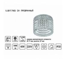 Светильник встраиваемый IMEX IL0017.7403 CH прозрачный