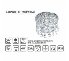 Светильник встраиваемый IMEX 0017.8203 CH прозрачный