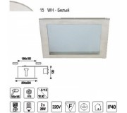 Встраиваемый светильник IMEX IL.0008.6615 WH