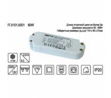 Трансформатор IT.0101.0001 электронный IMEX 60 W