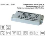 Трансформатор IT.0101.0002 электронный IMEX 100W, IT.0101.0002