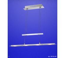 Светильник подвесной GLOBO 68104-4H JANICK