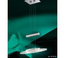 Светильник подвесной GLOBO 68106-2H NESTOR
