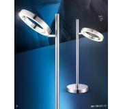 Лампа настольная GLOBO 68107-1T ORELL
