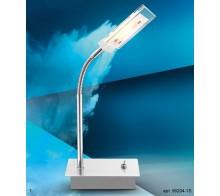 Лампа настольная GLOBO 56204-1T AURELE