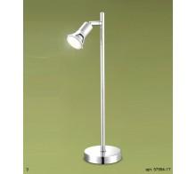 Лампа настольная GLOBO 57994-1T DANTE