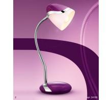 Лампа настольная GLOBO 24180 COSME