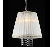 Светильник подвесной MAYTONI ARM020-00-W ELEGANT