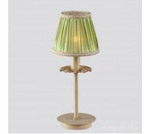 Лампа настольная MAYTONI ARM325-00-W ELEGANT