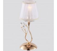 Лампа настольная MAYTONI ARM322-00-G ELEGANT