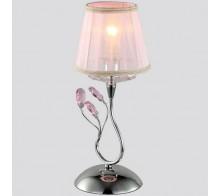 Лампа настольная MAYTONI ARM322-00-N ELEGANT