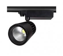 Светильник трековый светодиодный 1040B