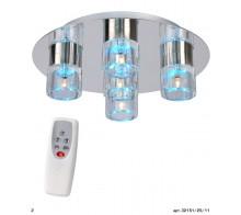 Люстра потолочная LUCIDE 32151/25/11 TABU-LED