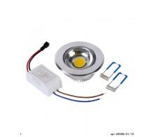 Светильник точечный LUCIDE 22950/21/12 LED-SPOT