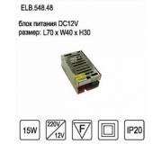 Блок питания ELB.548.48 IMEX, elb.548.48