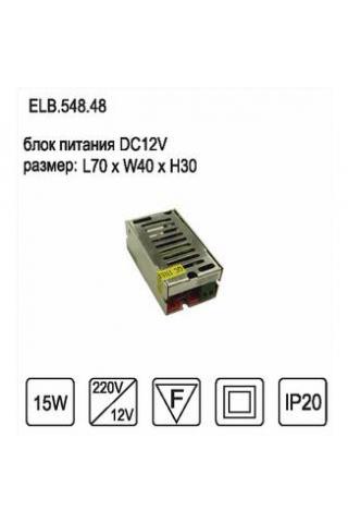 Блок питания ELB.548.48 IMEX