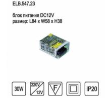 Блок питания ELB.547.23 IMEX