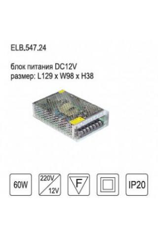 Блок питания ELB.547.24 IMEX