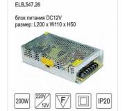 Блок питания ELB.547.26 IMEX, elb547.26
