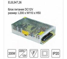 Блок питания ELB.547.26 IMEX