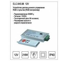 Контроллер ELC.545.98 12V IMEX