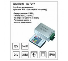 Контроллер ELC.590.90 12V/24V