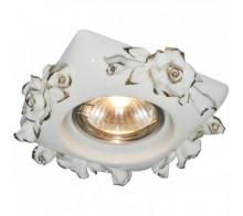 Светильник точечный A5234PL-1WG ARTE LAMP FRAGILE