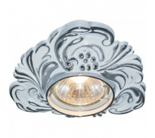 Светильник точечный ARTE LAMP A5285PL-1WA OCCHIO