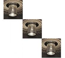 Комплект точечных светильников A8382PL-3CC ARTE LAMP COOL ICE