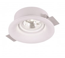 Точечный светильник ARTE LAMP A9271PL-1WH INVISIBLE