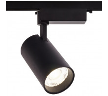 Трековый светодиодный светильник 40Вт 4200K 0010.2175 однофазный